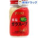 ユウキ 減塩ガラスープ(110g)