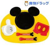 ミッキーマウス アイコン ランチプレート 6点セット(1コ入)