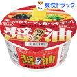 マイフレンド あっさりスープで食べやすい鶏ガラ醤油ラーメン(1コ入)【マイフレンド】