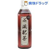 神戸居留地 減肥茶(500mL*24本入)