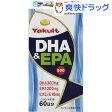 ヤクルト DHA&EPA500(300粒)【送料無料】