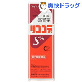 「小児用」感冒薬リココデS液(30mL)