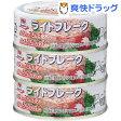 キョクヨー ライトフレークかつお油漬(70g*3コ入)