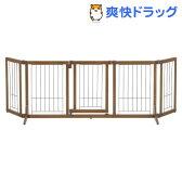 リッチェル ペット用木製おくだけドア付きゲート Lサイズ(1台)[ペットゲート 犬用 ペットフェンス]【送料無料】