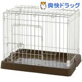 リッチェル ペット用 コンパクトケージ ブラウン(1台)[ケージ 犬]【送料無料】