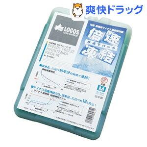 ロゴス 倍速凍結 氷点下パック Mサイズ / ロゴス(LOGOS) / 保冷剤 クーラーボックス 防災グッズ...