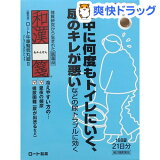 和漢箋 ロート牛車腎気丸錠II(168錠)