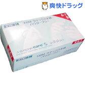 KBMラテックス手袋 パウダーフリー(Sサイズ*100枚入)[ゴム手袋]