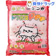 猫砂 おから トフカスピー(Pee) ピンク(7L)【トフカスサンド】[トフカス トフカスサンド 猫砂 ねこ砂 ネコ砂 おから]
