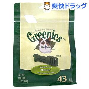 【訳あり】グリニーズ ティーニー(43本入)【SIE-11】【グリニーズ(GREENIES)】[犬 ドッグフード グリニーズ ティーニー ジャーキー]