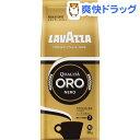 【訳あり】ラバッツァ クオリタ オロ ネロ(180g)【ラバッツァ】