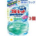 液体ブルーレットおくだけ 心やすらぐカモミールの香り つけ替用(70ml*3コセット)【ブルーレット】