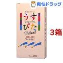 コンドーム/ジャパンメディカル うすぴた 2000(12個入*3箱セット)【うすぴた】
