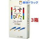 コンドーム/ジャパンメディカル うすぴた 1500(12個入*3箱セット)【うすぴた】