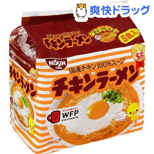 麺類, ラーメン (5)