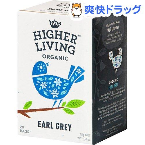 茶葉・ティーバッグ, 紅茶  (45g20)