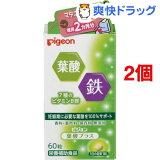ピジョンサプリメント 葉酸プラス お徳用2ヶ月分(60粒*2コセット)