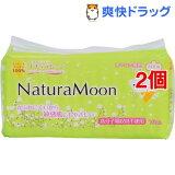 ナチュラムーン 生理用ナプキン 多い日の昼用 羽つき(16コ入*2コセット)