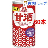 森永 甘酒(190g*60本入)