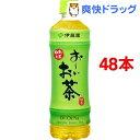 お〜いお茶 緑茶(525mL*48本入)【お〜いお茶】【送料無料】 - 爽快ドラッグ