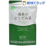 徳島のどくだみ茶 ティーバッグ(2g*20袋入)