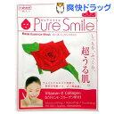 ピュアスマイル エッセンスマスク 005 ローズ / ピュアスマイル(Pure Smile) / パック マスク★...