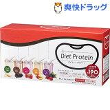 ニューレックス ダイエットプロテイン(25G*30包)