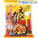 【訳あり】岩塚製菓 大人のおつまみ えびカリ(95g)