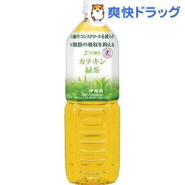 2つの働きカテキン緑茶(1.5L*8本)【送料無料】
