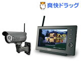 エルパ ワイヤレスカメラ&モニター スマホ・タブレット対応 CMS-7110(1コ入)