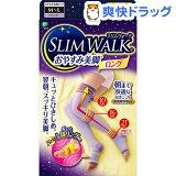 スリムウォーク おやすみ美脚タイプ M〜Lサイズ(1足)