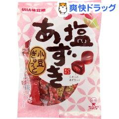 塩あずき(109g)