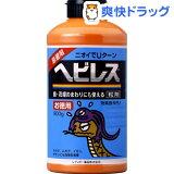 ヘビレス 粒剤 徳用(900g)