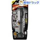 エナジャイザー ハードケース ワークライト HCWORK43(1コ入)...