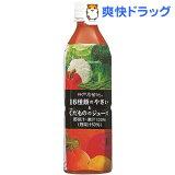 神戸居留地 16種類のやさいとくだもののジュース(500mL*24本入)