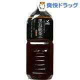 神戸居留地 黒烏龍茶(2L*6本入)