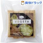 げんきタウン vegetastick 薩摩芋(10本入)【げんきタウン】