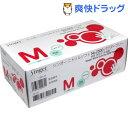シンガー ニトリルソフト No.2500 パウダーフリー ホワイト Mサイズ(200枚入)【シンガー(Singer)】