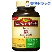 ネイチャーメイド 鉄 ファミリーサイズ(200粒)【ネイチャーメイド(Nature Made)】[サプリ サプリメント 鉄]