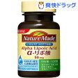 ネイチャーメイド α-リポ酸(60粒入)【ネイチャーメイド(Nature Made)】[サプリ サプリメント ダイエット食品]