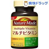 ネイチャーメイド マルチビタミン(50粒入)