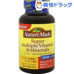 ネイチャーメイド スーパーマルチビタミン&ミネラル(120粒)【ネイチャーメイド(Nature Made)】[サプリ サプリメント マルチビタミン食品]