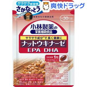 小林製薬 栄養補助食品 ナットウキナーゼ・DHA・EPA / 小林製薬の栄養補助食品 / 小林製薬 栄...