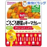 和光堂 ビッグサイズのグーグーキッチン ごろごろ野菜のキーマカレー[1歳4ヶ月頃〜](100g)