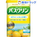 バスクリン レモンの香り(600g)【バスクリン】[入浴剤]