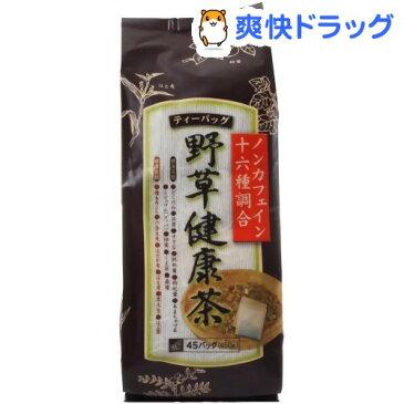 OSK 十六種調合野草健康茶 ティーバッグ(10g*45袋入)