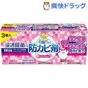らくハピ お風呂の防カビ剤 ローズの香り(3コ入)【らくハピ】
