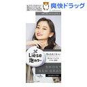 リーゼ 泡カラー スモーキーアッシュグレイ(108ml)【リーゼ】
