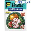 ベンレート 水和剤(0.5g*10袋入)