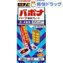 【第1類医薬品】バポナ ハーフ 殺虫プレート(1枚入)【バポナ】